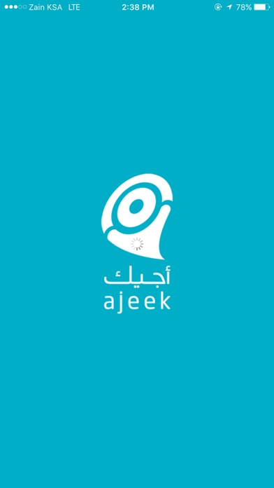 Ajeek Partner screenshot 1