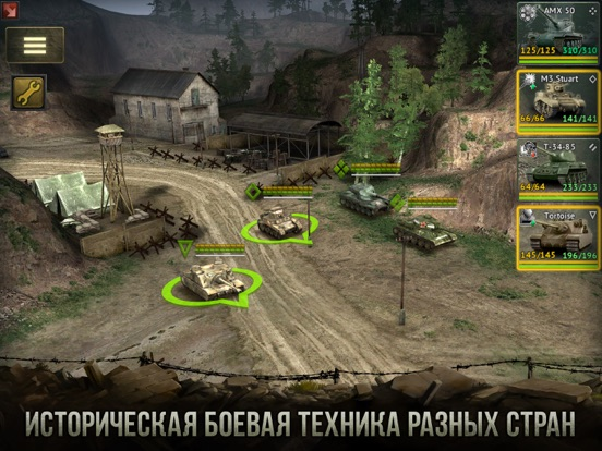 Armor Age: Tank Wars Скриншоты11