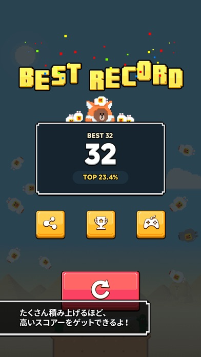 Sally Tower screenshot1