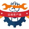 jiayuan li - 袋鼠地勤  artwork