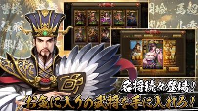我が天下【世界配信一周年】 screenshot1