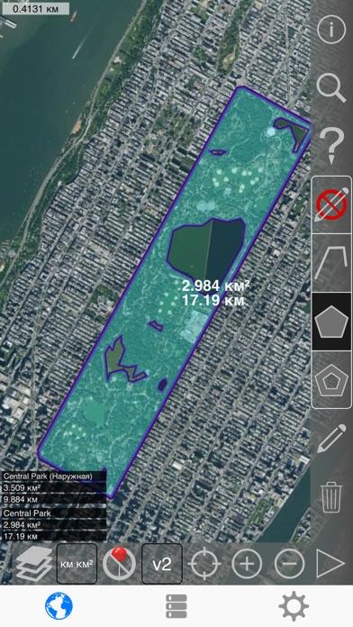 измерение площади и расстояний айфоном приложения отзывы дней икону несли