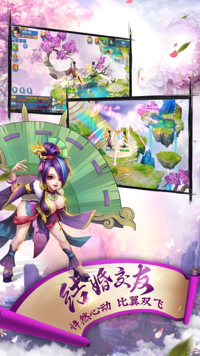 http://is5.mzstatic.com/image/thumb/Purple118/v4/e3/6d/b1/e36db134-5bb9-03ff-70c0-f72eee0bf7d0/source/392x696bb.jpg