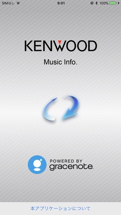 KENWOOD Music Info.のスクリーンショット2