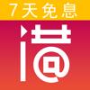 借花花(官方版)-手机贷款服务平台