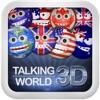 Всемирный Emoji - Говоря Анимированные смайлики Текст Плюс Гелий Бут Голос YouTube 3D формате gif чайник