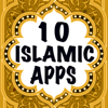 10 Islamic Apps for iPad ( Library of Islam )