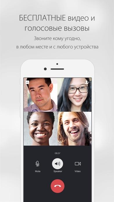 WeChat Скриншоты4