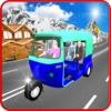 Xtreme Drive Tuk Tuk Rickshaw