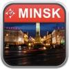 Оффлаин Карта Минск, Беларусь: City Navigator Maps