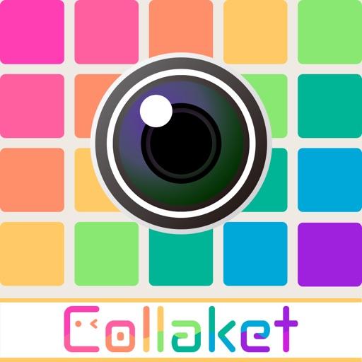 Collaket - 画像加工のスタンプ素材でキラキラにデコ