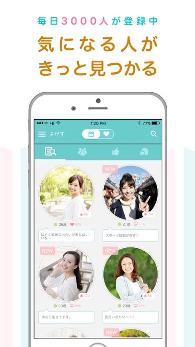 イヴイヴ - 日本最大の審査制 婚活・恋活・出会いアプリのスクリーンショット3