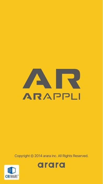 ARAPPLI - AR(拡張現実)アプリのスクリーンショット1