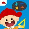 陽陽愛數學-兒童數學邏輯思維
