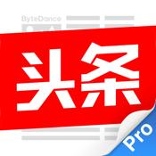 () app review