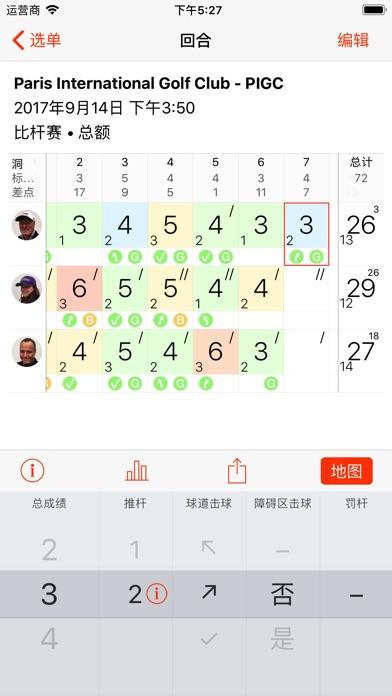 Golflogix download