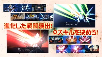 スーパーロボット大戦X-Ω screenshot1