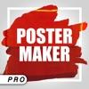 海報製作傳單製造商