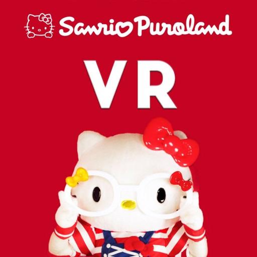 Sanrio Puroland VR