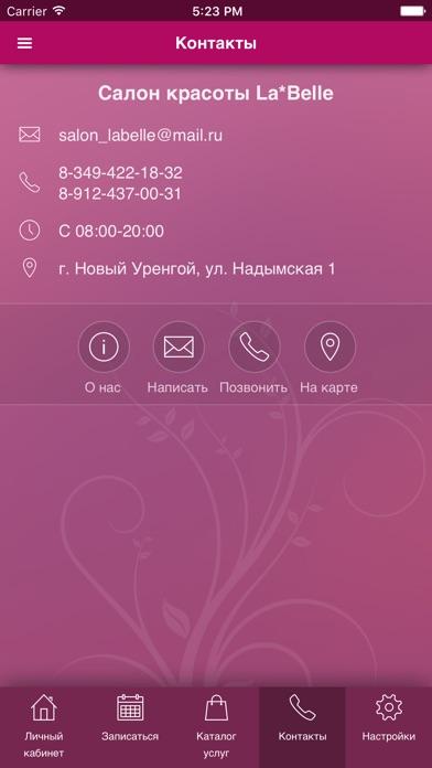 http://is5.mzstatic.com/image/thumb/Purple118/v4/f2/06/83/f20683c9-7ecf-6747-9d80-ec3d1777f756/source/392x696bb.jpg