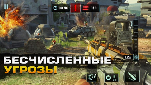 Операция «Снайпер» Screenshot