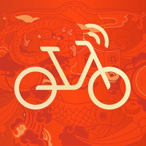 摩拜单车-智能无桩共享单车出行方式