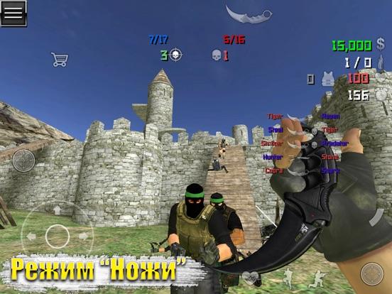 Скачать игру Special Forces Group 2