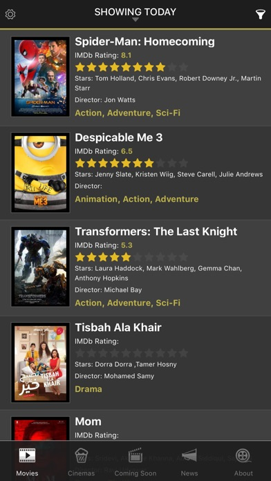 UAE Cinema Showtimes - LiteScreenshot of 1