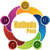 Hathoda Post