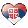 SerbMoji - Serbian Stickers logo