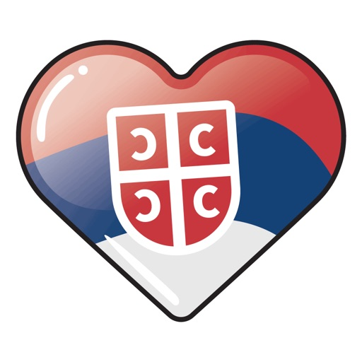 SerbMoji - Serbian Stickers images