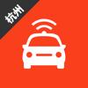 杭州网约车考试-最新题库官方推荐资格证首选 Wiki