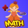 Princess Fast Math Problem Solver Games For Kids math games