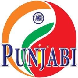 Telecharger Hello Punjabi My Languages Pour Iphone Ipad Sur L App Store Education