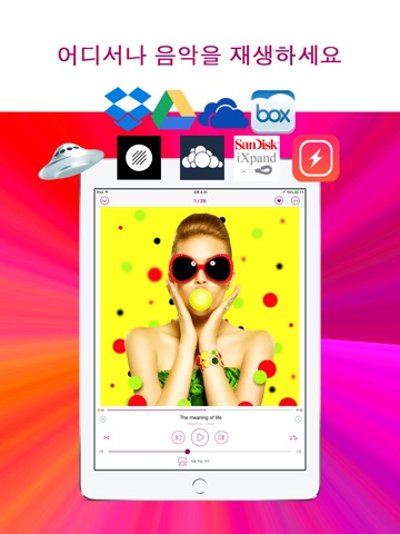 Cloud Music App screenshot 1