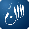 Athan - Prayer times, Qibla and Mosques finder