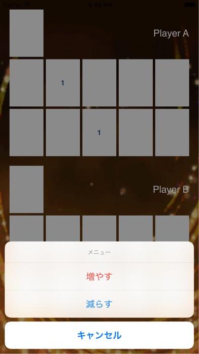 DuelCalc screenshot1