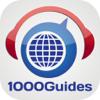 Париж Большой оффлайн Путеводитель с аудиогидом