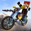 我的 摩托車 世界 - 點點 迷你 模擬 騎車 賽車 遊戲 免費 中文 版