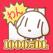 マンガワン-毎日更新!最新話まで全話読める漫画アプリ