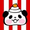 可愛大貓熊 新年快樂 貼紙 - Pandaaa!!!