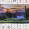 Mahjong Solitaire: Travels Wiki