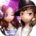 Super Dancer VN-Audition 3D