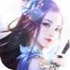 紫青雙劍 Wiki