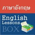 English Study Box Pro for Thai Speakers icon