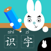 Chinese Language ABC for Learning
