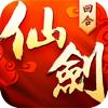 仙劍奇俠傳- 全新經典逍遙遊 Wiki