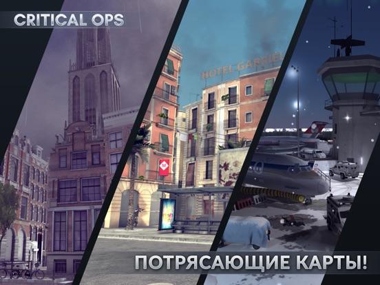 Скачать игру Critical Ops