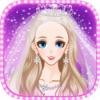 新娘游戏℠ -Bride Games