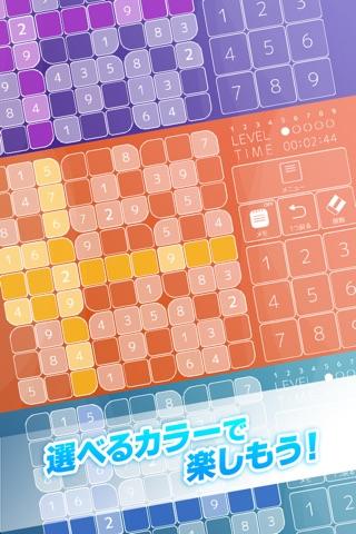 いつでもパズル 数プレ screenshot 3